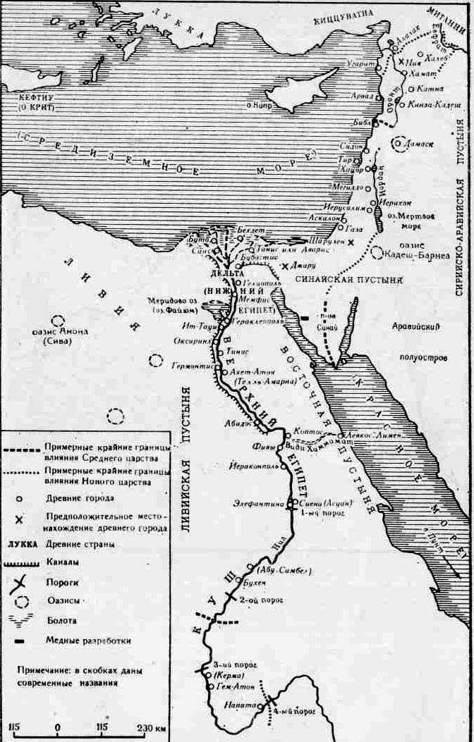 Карта. Древний Египет.