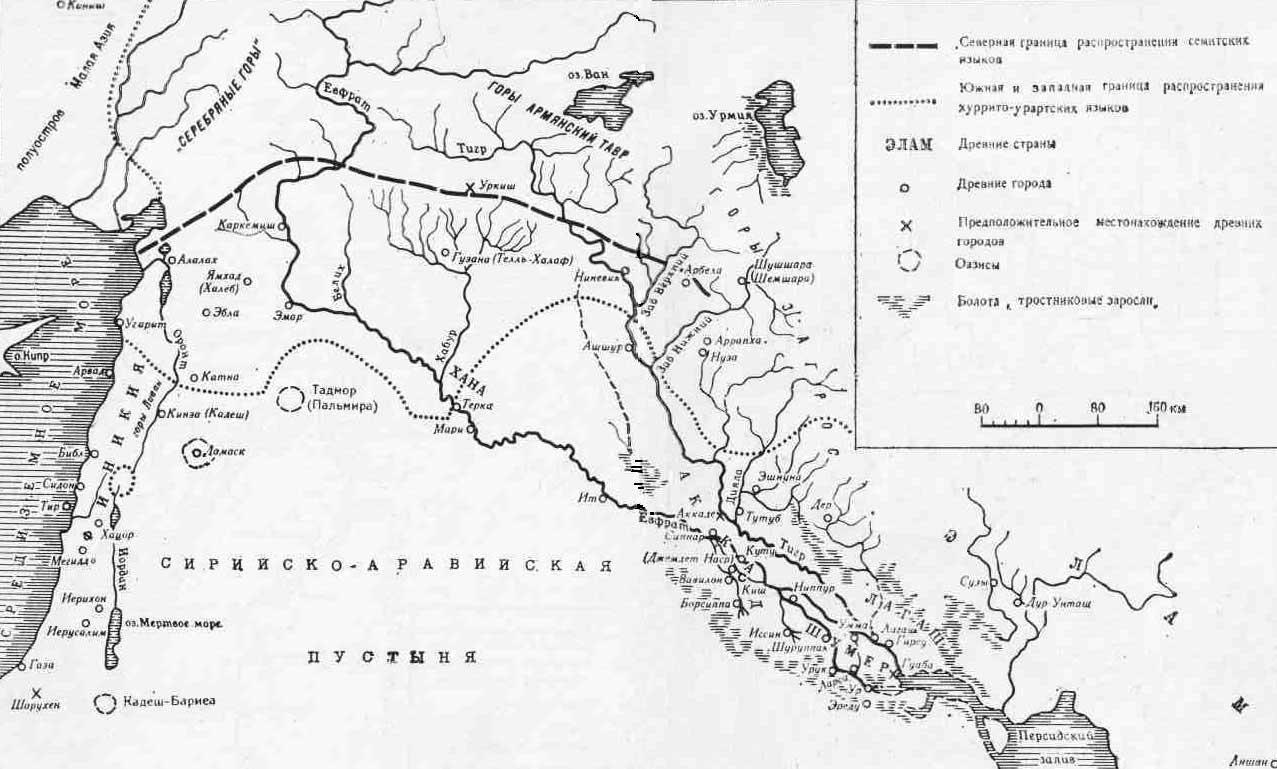 Карта. Древняя Месопотамия(III-II тысячелетие до н.э.).
