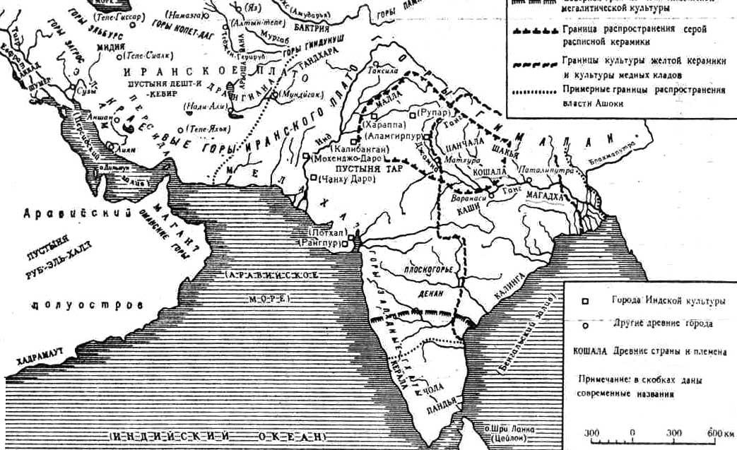 Карта. Индия и Иран в древности(до конца III в. до н.э.).