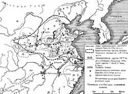 Китай с древнейших времён до конца V в. до н.э.